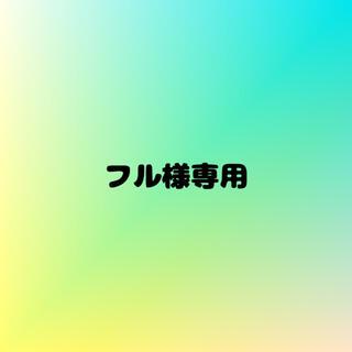 Sポット 新品未使用(プランター)