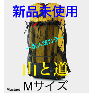 THE NORTH FACE - 山と道 mini2  mustard 新品未使用