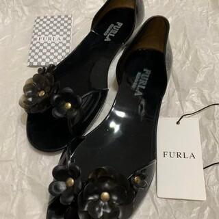 Furla - フルラ キャンディーフラット ラバーシューズ