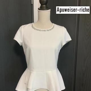 Apuweiser-riche - アプワイザーリッシェ ビジュートップス