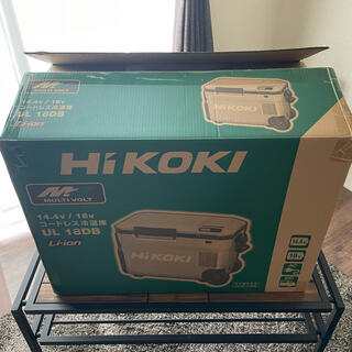 ヒタチ(日立)のHIKOKI コードレス冷温庫 UL18DB  フォレストグリーン 最安値(その他)