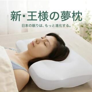 王様の夢枕Ⅱ