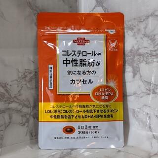 タイショウセイヤク(大正製薬)の※ププリン様専用 コレステロールや中性脂肪が気になる方のカプセル 90粒(ダイエット食品)