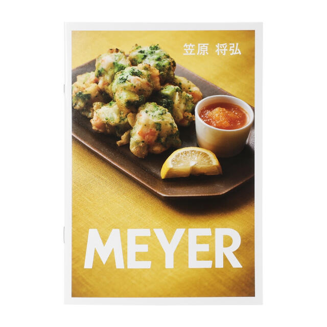 マイヤー エイトクックポット 2.4L インテリア/住まい/日用品のキッチン/食器(鍋/フライパン)の商品写真