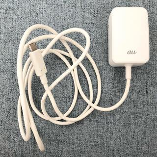au - *au*充電器