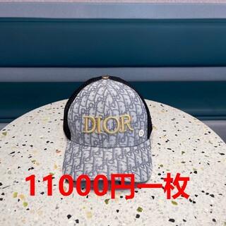 Dior - ディオール オブリーク ベースボールキャップ