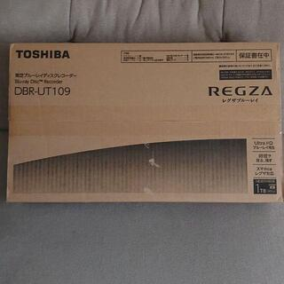 トウシバ(東芝)の【新品】東芝 ブルーレイレコーダー レグザ DBR-UT109(DVDレコーダー)