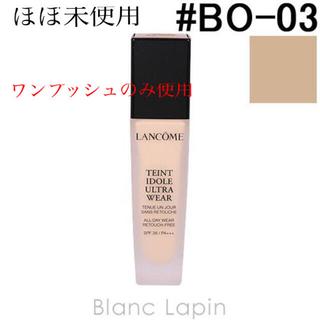 LANCOME - ランコム!タンイドルウルトラウェアリキッド!BO-03