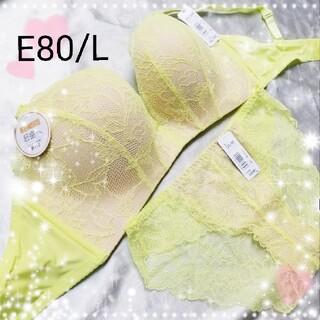 エメフィール(aimer feel)の♡aimerfeel♡超盛ブラ&ショーツset♡E80/L♡(ブラ&ショーツセット)