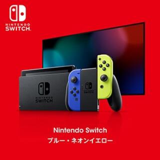 Nintendo Switch - 新品未使用 Nintendo Switch 本体 希少 任天堂 TOKYOカラー