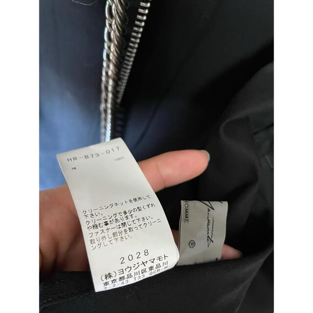 Yohji Yamamoto(ヨウジヤマモト)のYohji Yamamoto 20aw チェーンブラウス サイズ1 メンズのジャケット/アウター(その他)の商品写真