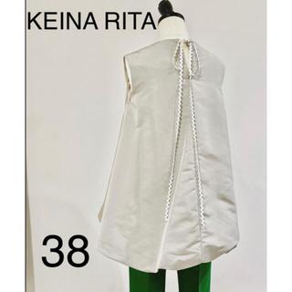 【新品】KEINA RITA  ケイナリタ Balloon Top 38 グレー