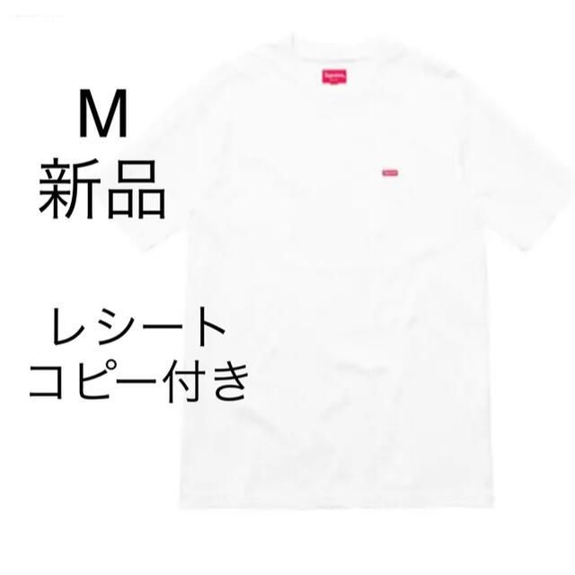 Supreme(シュプリーム)のSupreme Small Box Tee M Tシャツ シュプリーム  メンズのトップス(Tシャツ/カットソー(半袖/袖なし))の商品写真