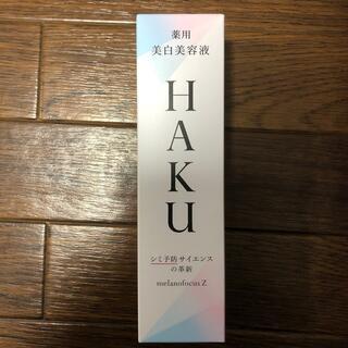 SHISEIDO (資生堂) - HAKUメラノ フォーカスZ薬用美白美容液45g