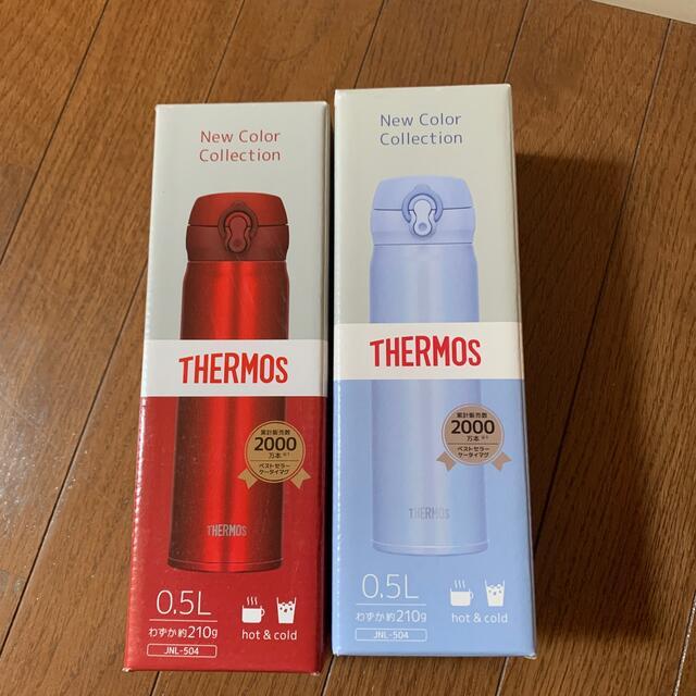 THERMOS(サーモス)のサーモスステンレス水筒 2箱 キッズ/ベビー/マタニティの授乳/お食事用品(水筒)の商品写真