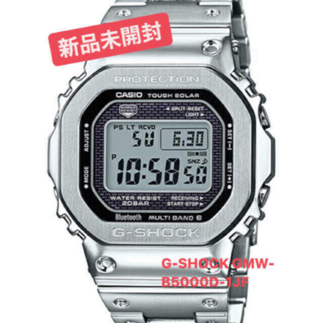 G-SHOCK(ジーショック)の【新品】G-SHOCK GMW-B5000D-1JF メンズの時計(腕時計(デジタル))の商品写真