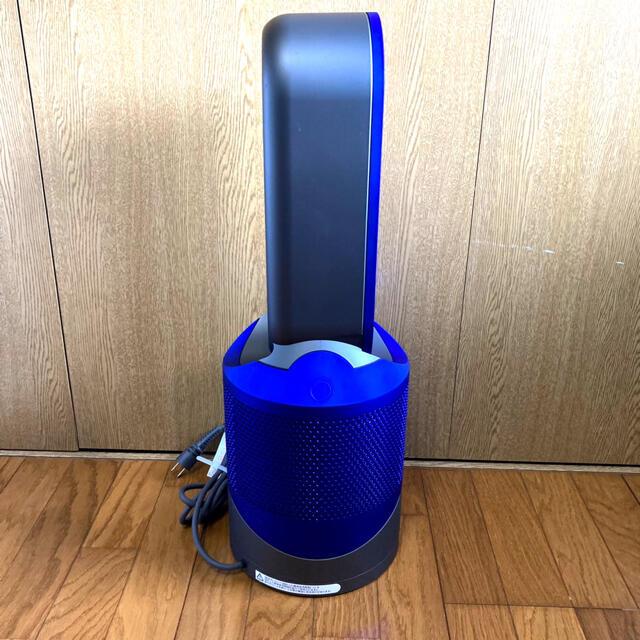 Dyson(ダイソン)のDyson ダイソン pure hot+cool HP00 ブルー スマホ/家電/カメラの冷暖房/空調(扇風機)の商品写真