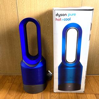 Dyson - Dyson ダイソン pure hot+cool HP00 ブルー