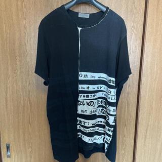 ヨウジヤマモト(Yohji Yamamoto)のYohji Yamamoto 着る服ないの カットソー サイズ3(Tシャツ/カットソー(半袖/袖なし))