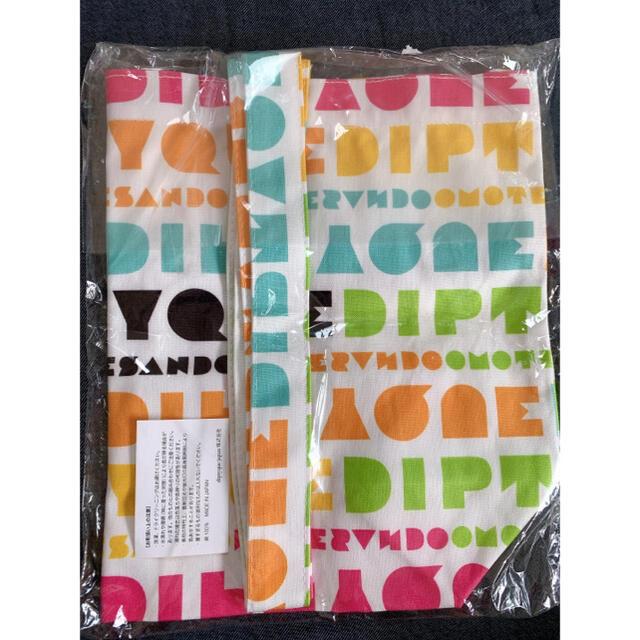 diptyque(ディプティック)のdiptyque トートバッグ レディースのバッグ(トートバッグ)の商品写真