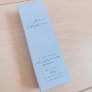 マキアレイベル(Macchia Label)の【新品未開封】マキアレイベル クリアエステヴェール〈ライトナチュラル〉(ファンデーション)