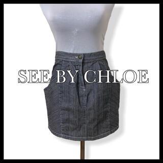 シーバイクロエ(SEE BY CHLOE)のSEE BY CHLOE シーバイクロエ 膝上 スカート タイトスカート M(ひざ丈スカート)
