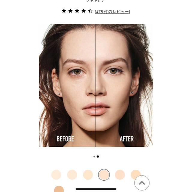 Dior(ディオール)のdiorコンシーラー コスメ/美容のベースメイク/化粧品(コンシーラー)の商品写真