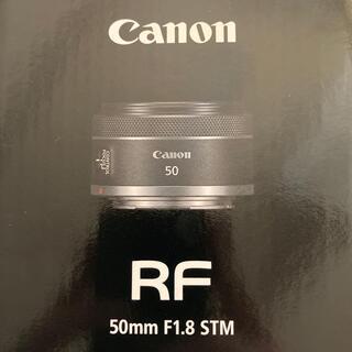 Canon - RF50 1.8STM 約1年の保証書付き
