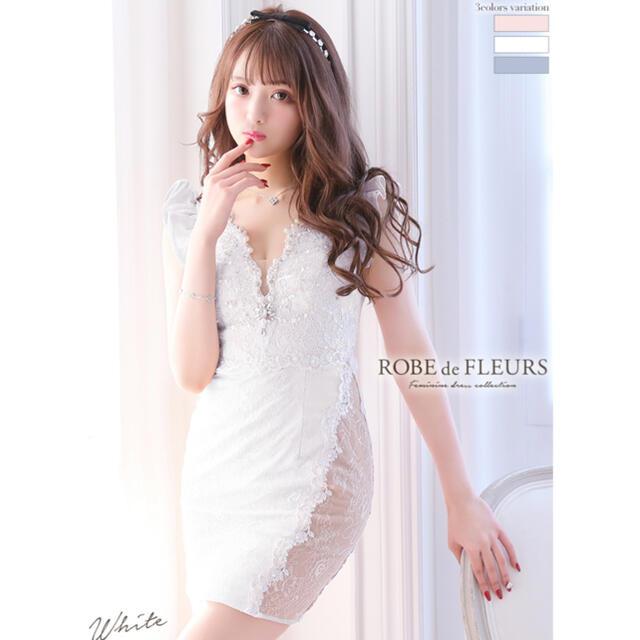 AngelR(エンジェルアール)のシュガー キャバ ドレス 高級 レディースのフォーマル/ドレス(ミニドレス)の商品写真