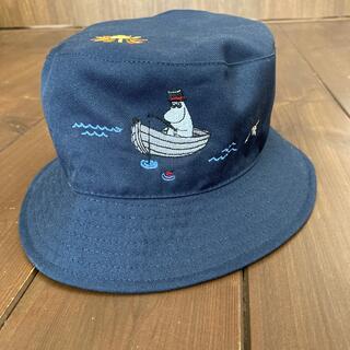 ムーミン ネイビー 帽子