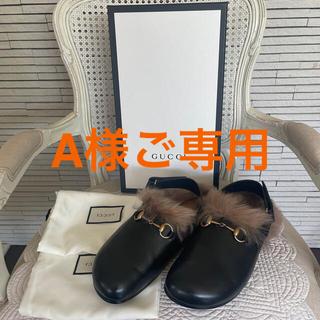 グッチ(Gucci)のGUCCI プリンスタウン(サンダル)