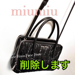 miumiu - miumiu、ミュウミュウ、2way、ミュウミュウバッグ、斜め掛け、ミニ バッグ