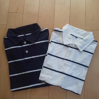 ムジルシリョウヒン(MUJI (無印良品))の無印良品  ポロシャツ  2枚 セット(ポロシャツ)