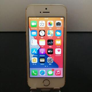 iPhone SE ゴールド  SIMフリー  ケース付