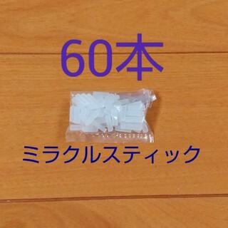 バンダイ(BANDAI)のバンダイ オリケシ ミラクルスティック 60本(知育玩具)