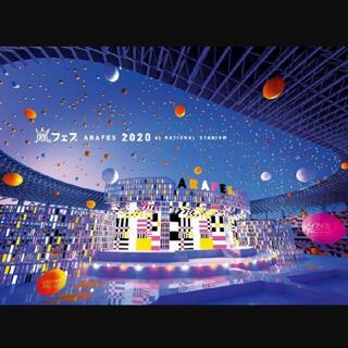 嵐 - ✨初回プレス使用Blu-ray✨アラフェス2020 at 国立競技場