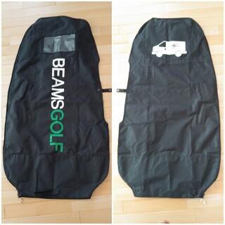 ビームス(BEAMS)のゴルフバッグカバー トラベルカバー BEAMSGOLF 黒(バッグ)