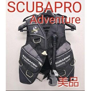 スキューバプロ(SCUBAPRO)の美品スキューバプロ BCD クラシックアドベンチャー  スキューバダイビング(マリン/スイミング)