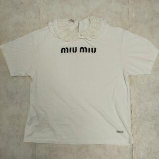 ミュウミュウ(miumiu)のmiu miu ミュウミュウ ジャージー Tシャツ フリル ロゴ S サイズ(Tシャツ(半袖/袖なし))