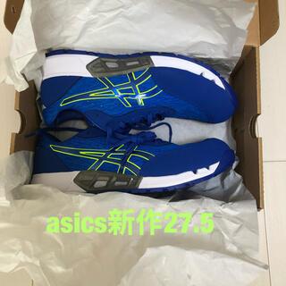 asics - 新作!asicsアシックス安全靴 アシックスブルー27.5