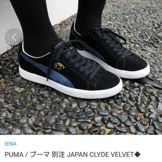 IENA - 新品◆PUMAイエナ別注JPN CLYDE FOR ED24センチ