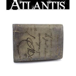 ベルルッティ(Berluti)のベルルッティ 三つ折り 財布 カードケース カリグラフィ レザー 【54468】(折り財布)