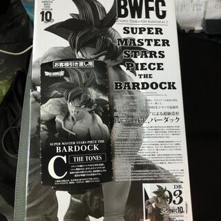 BANDAI - ドラゴンボール 一番くじ バーダック smsp bwfc