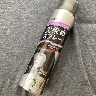 ホーユー(Hoyu)のシャンプーで落とせる 黒染めスプレー ヘアカラー ブラック(ヘアスプレー)