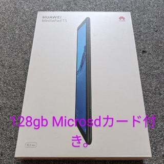 HUAWEI - HUAWEI MediaPad T5 Wifiモデルsdカード128gb付き