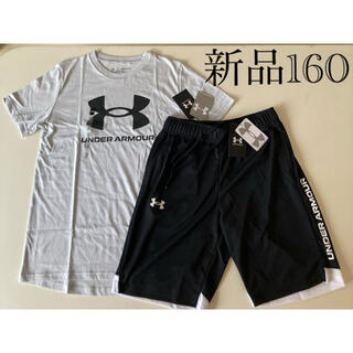 UNDER ARMOUR - 新品160 アンダーアーマー Tシャツ ハーフパンツ
