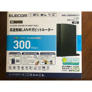 エレコム(ELECOM)のELECOM WRC-300GHBK2-I(PC周辺機器)