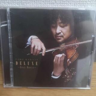 葉加瀬太郎 25th Anniversary アルバム「DELUXE」~Best(ヒーリング/ニューエイジ)