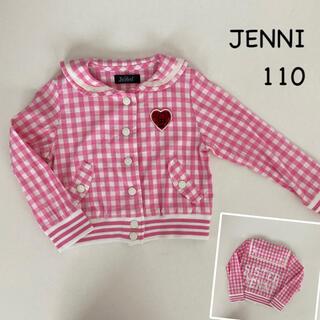 ジェニィ(JENNI)のJENNI ジェニィ サイズ110 アウター 薄手 春夏秋物 ジャンパー 上着(ジャケット/上着)