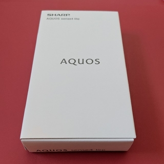 AQUOS - SHARP AQUOS sense4 lite 楽天版 シルバー 新品未使用